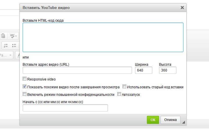 Интеграция плагина Youtube для Ckeditor в Друпал